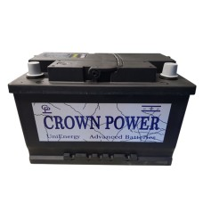 Crown UniEnergy 2 63ah accu